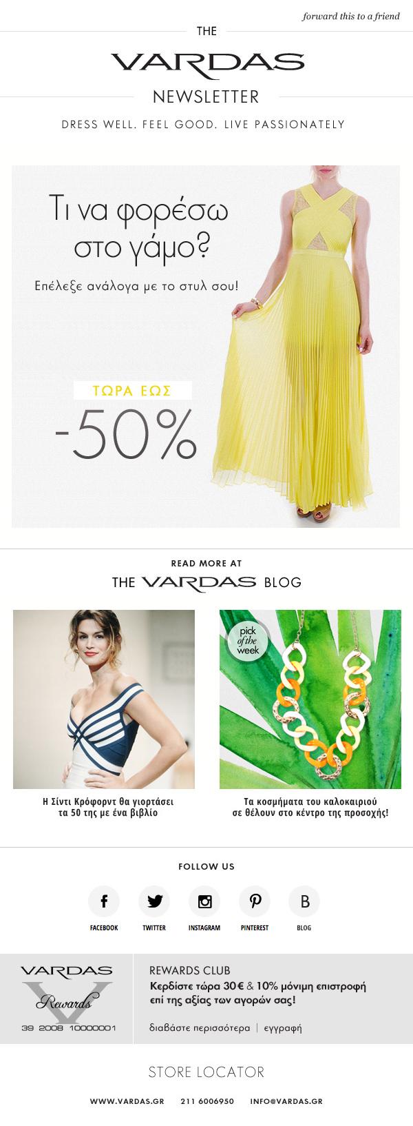 Vardas SA - Summer Newsletter